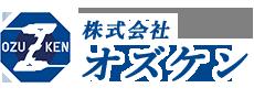 軽天工事は大阪市の株式会社オズケンへ|協力会社募集